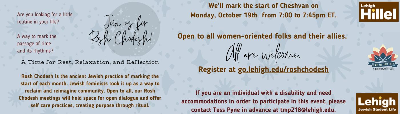 Past Event: Rosh Chodesh Reimagine community with open dialogue, self care, and create purpose through ritual. October 19th at 7 pm